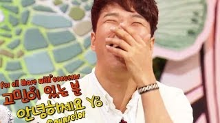 Hello Counselor Ep.148