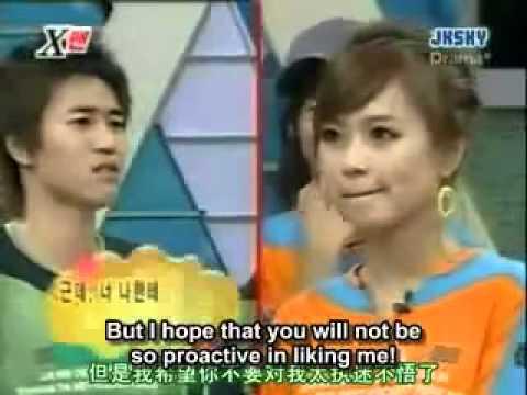 Xman Dangyunhaji   Kim Jong Min vs Ayumi