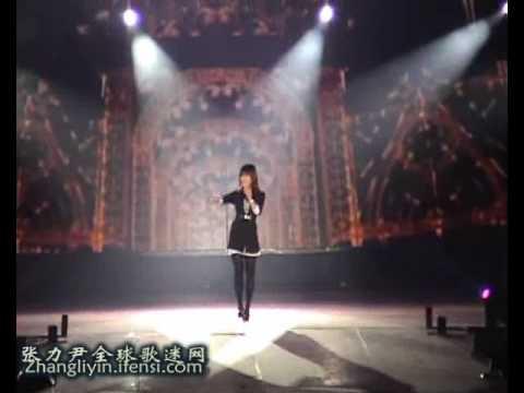 2009.03.07 SuJu Super Show in Chengdu - Zhang Li Yin - I Will Fancam