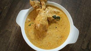 Chicken Masala Curry | Popular Chicken Main Course Recipe | Masala Trails
