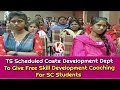 TS Scheduled Caste Development Dept To Give Free Skill Development Coaching For SC Students | V6
