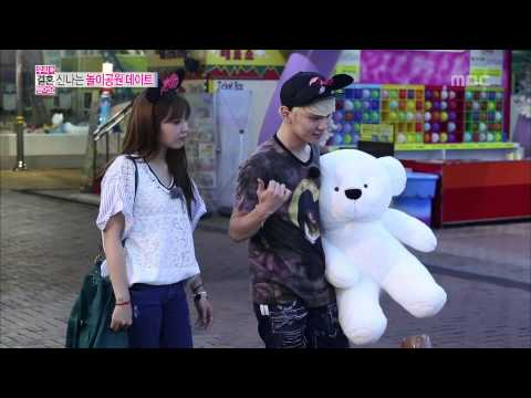 우리 결혼했어요 - We Got Married, Tae-min, Na-eun, Key, Jeong Eun-ji, Double Date(21) #06, 태민-손나은(21) 20130