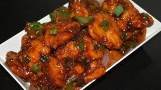 होटेल जैसा चिली चिकन   Restaurant style dry Chilli Chicken with SECRET TIPS   Vishakha's Kitchen