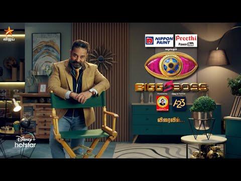 Bigg Boss Tamil Season 5 - Teaser- Kamal Haasan