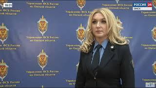 Гражданин Украины и его подельник из Омска получили тюремные сроки за попытку контрабанды оружия