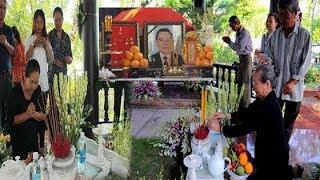 Nơi  của cố Thủ tướng Phan Văn Khải cạnh người vợ quá cố [Tin mới Người Nổi Tiếng]