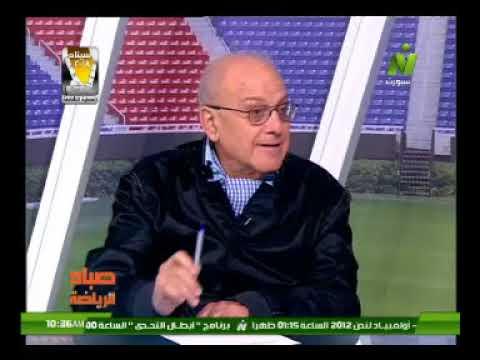 رئيس الزمالك السابق يفجرها بخصوص فرصة فوز المغرب بمونديال 2026