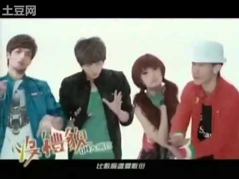 大嘴巴-沒禮貌MV 120秒   with   (薛家燕)