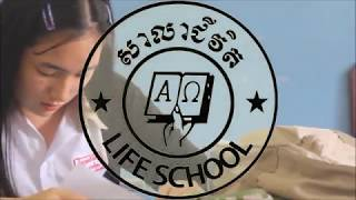 Life School students, grade 12 on semester exam
