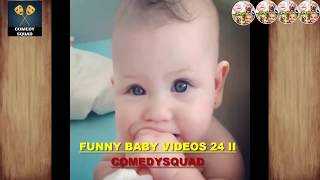 FUNNY BABY VIDEOS 24 II COMEDYSQUAD