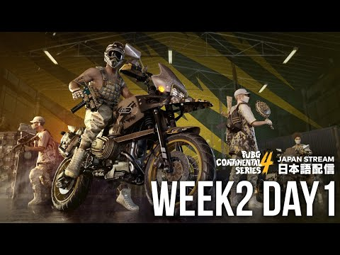 PCS4 ASIA WEEK2 DAY1   PUBG Continental Seriesのサムネイル