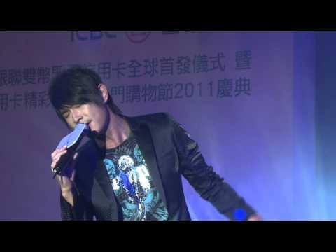 黃品源 - 海浪 (2011 Live) HD