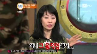 [Mnet] 비틀즈코드 시즌2E58.130429.다비치 민해경