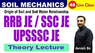 🔴 RRB JE | SSC JE | UPSSSC JE | Civil Engineering | Live Class#48| By Avnish SIR | EverExam