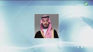 أبرز ما جاء في لقاء الأمير محمد بن سلمان مع مجلة التايم quotTIMEquot     -