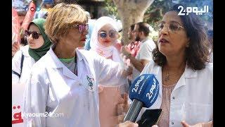المبصاريون ينزلون بثقلهم أمام وزارة الصحة رفضا لمشر ...