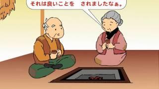 """Nón của Địa Tạng Bồ Tát ( """"かさじぞう"""")"""