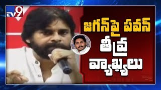 Pawan Kalyan Counters CM Jagan's Comments Over His Three M..