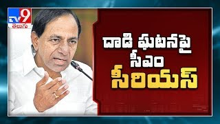 CM KCR serious over attack on Gandhi doctors..