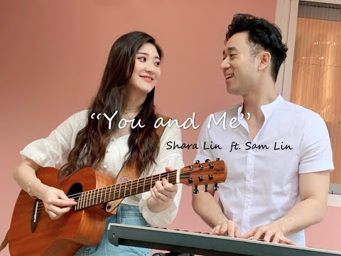 《You & Me》-【林逸欣Shara Lin】(ft. Sam Lin)  2020最新白色情人節浪漫歌曲