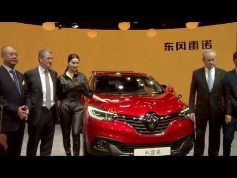 Renault discovery tour @ Guangzhou Motor Show 2015
