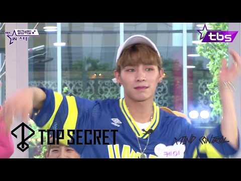 Top Secret Cover Dance! PSY BTS EXO TWICE VIXX INFINITE Wonder Girls