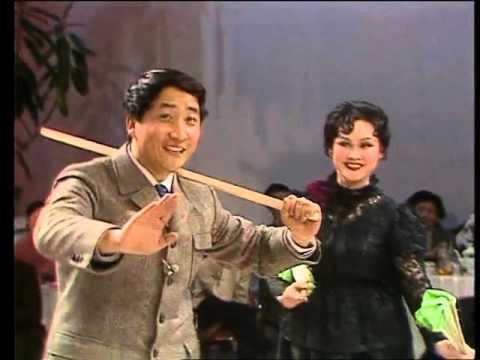 [1984年春晚]花鼓戏:《刘海砍樵》 李谷一,姜昆