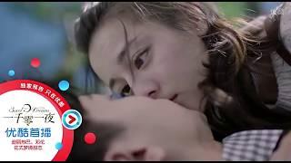 Nghìn Lẻ Một Đêm Tập 25 Trailer 25 nụ hôn bất ngờ