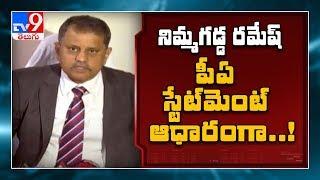 CID investigation on Nimmagadda Ramesh Kumar PA Samba Murt..
