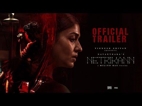 Official Tamil trailer of Netrikann ft. Nayanthara, Ajmal Ameer
