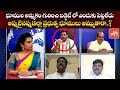 Congress Satyam On CM KCR Government Plans to Sell Govt Lands | Telangana Lands For Sale | YOYO TV