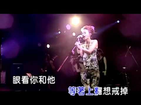 黃美珍-夠好 (KTV)