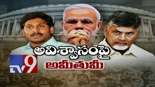 Modi fears Loss in K'taka with debate on AP: Discussion..