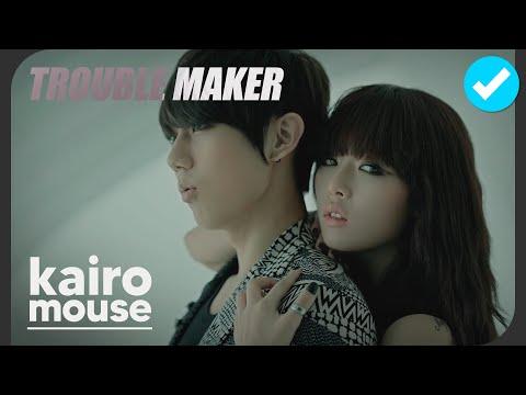 Trouble Maker ◎ Jósema X CareGarcia | Cover Español