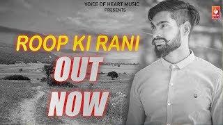 Roop Ki Rani – Veer Gurjar – Sudhir Bhati
