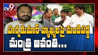 Avanthi Srinivas has countered ex-MP over boat incident; t..