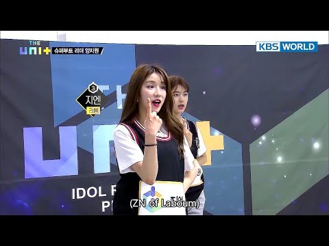 Team Black with Yang Jiwon learns chroreo in just 1 day…Will they take 1st place?[The Unit/20171227]