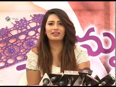 Amrutha Varshini Movie Opening Video