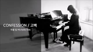 Confession / Michelle Kim