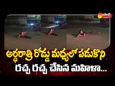 Drunk woman creates nuisance on road and blocks traffic, video goes viral