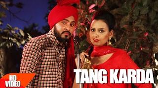 Tang Karda – Lucky Singh Durgapuria