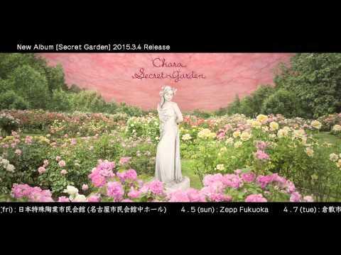 Chara 「Secret Garden」トレーラー