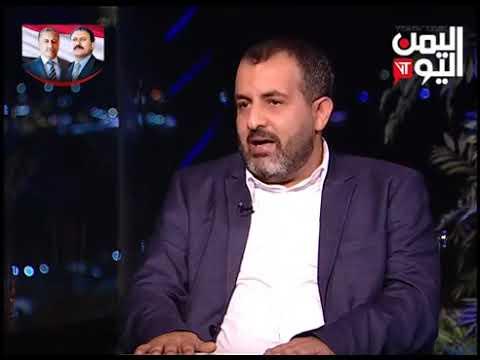 قناة اليمن اليوم - صوت اليمن (الاعلام المواجه للحوثي اين نجح واين اخفق) 06-07-2019