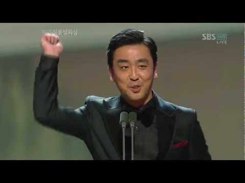 2012 제33회 청룡영화제 류승룡 수상 소감