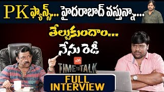 Casting couch: RGV exclusive interview..
