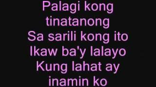 kung alam mo lang with lyrics