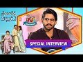 Interview: Naga Chaitanya reveals his character in Sailaja Reddy Alludu movie