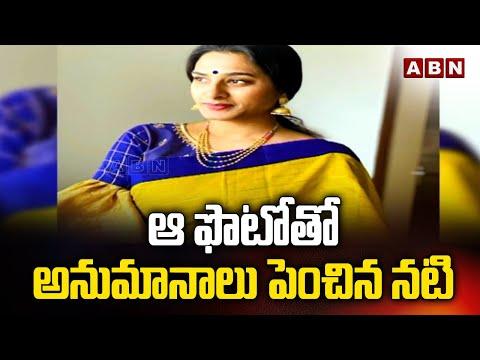 Actress Surekha Vani's latest pic trending on social media