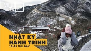 Lạc bước tại ngôi làng tuyết đẹp như cổ tích tại Trung Quốc | NHẬT KÝ HÀNH TRÌNH | VIEW TV-VTC8