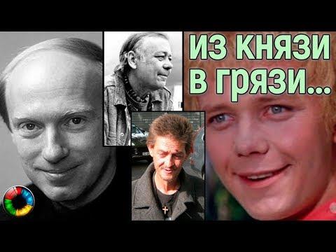 #знаменитость #бомж #слава «Я есть просил, я замерзал»: 8 знаменитостей, ставших бомжами…